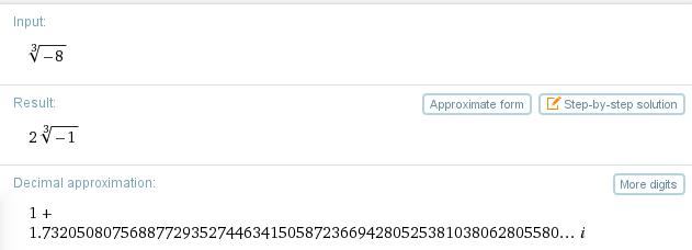 WurzelNegativ-WolframAlpha